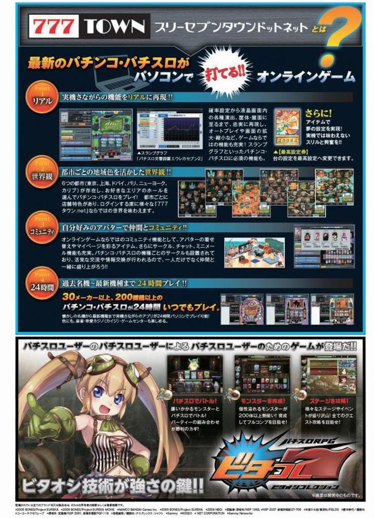 【PC】ファイヤードリフトロード-002