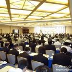 都遊協、第47回通常総代会を開催