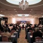 埼玉県遊協、第48回通常総会を開催 ~山田理事長を再任