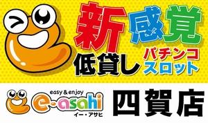 nagano_150615_newasahi-shiga