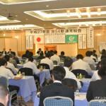 岐阜県遊協、第54期通常総会を開催