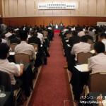 千葉県遊協、第49回通常総会を開催 ~田中幸也氏が新理事長に