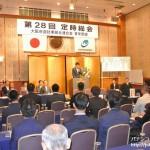 大阪府遊連青年部会、第28回定時総会を開催 ~段周精氏が新部会長に就任