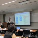 日本生産性本部、『レジャー白書』発刊記者会見を開催 ~パチンコ参加人口が1150万人に回復