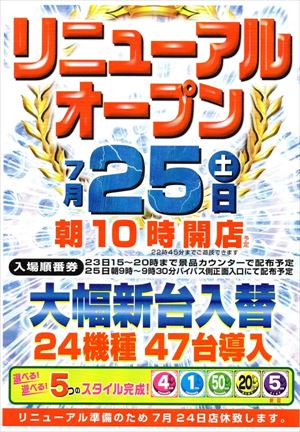 ishikawa_150723_tiger-tsubata_R