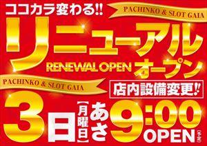kanagawa_150803_g-wada_R