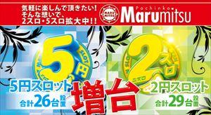 miyazaki_150707_marumitsu_R