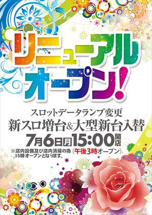 tokyo_150706_g-meguro_R