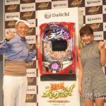 大一、「CR天才バカボン ~V!V! バカボット!~」プレス発表会を開催