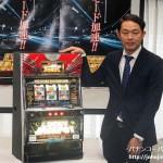 岡崎産業「ラッキージャックポット」プレス向け内覧会開催
