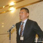 PCSA、臨時社員総会を開催 ~金本代表理事「1年以内のマックス機自主撤去を」