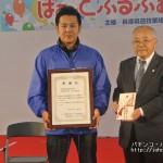 兵庫県遊連青年部会、「第6回はぁ~とふるふぁんどフェスタ」開催