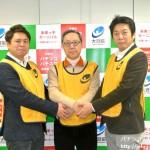 大阪府遊連青年部会、第29回「未来っ子カーニバル」を開催