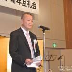 中国遊商、新年互礼会を開催