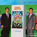 SANKYO、「CRF機動戦士ガンダム LAST SHOOTING」プレス発表会・発表展示会を開催