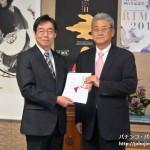 京遊連社会福祉基金、京都府に寄付・協賛金として300万円を贈呈