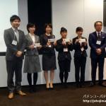 日遊協、2015年度第3回「女性活躍推進フォーラム」開催 ~「キラめきPプロジェクト」が最優秀賞に