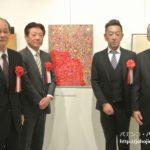 大遊協、協賛する障がいのある人たちのアート公募展表彰式に出席