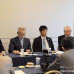 全日遊連が定例理事会を開催~熊本地震への義援金支出など議決