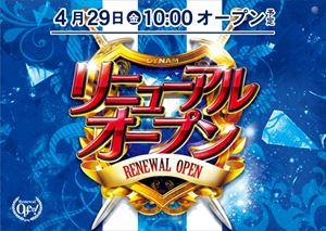 ishikawa_160425_dynam-m-kaga_R