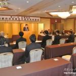 京遊協青年部会、第41回定期総会を開催