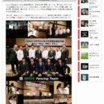 ネクサス、リオ五輪日本代表選手・監督の壮行会を開催