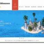 回胴遊商、伊豆理事長が業界の迅速な対応を求める