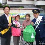 大遊協、「車上狙い・ひったくり撲滅キャンペーン」で街頭活動と防止カバーを配布
