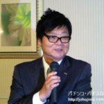 メダル工業会、通常総会を開催 ~大泉理事長を再選