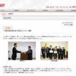 『ZENT』、一宮防犯協会連合会へ防犯ステッカーを寄贈