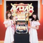 京楽、新機種「ぱちスロAKB48 勝利の女神」がNGT48劇場でお披露目