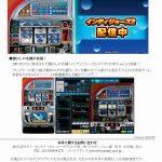 サミーネットワークス 「インディジョーズ2」(株式会社ロデオ)がパチンコ・パチスロオンラインゲーム「777TOWN.net」に登場!
