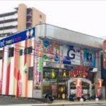 グランプリ平尾店(2017年12月25日リニューアル・福岡県)