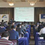 関西遊商、中古遊技機に関する新制度について講習会