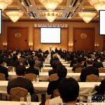 東遊商が総会、認定申請の取扱いは40万台以上に