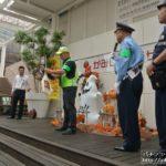 大阪府遊協、「安全・安心まちづくりキャンペーン」を展開