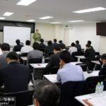 グローバルアミューズメント、「時流預言セミナー2019」開催