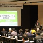 PCSA臨時総会 ~加藤代表、管理遊技機のコスト削減効果に「大変期待」