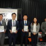 グローバルアミューズメント、店舗美観最優秀店を表彰