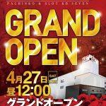 KB7(2019年4月27日グランドオープン・京都府)