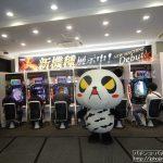 4社合同で「上野パチンコラリー」を開催