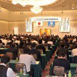 広島県遊協が総会、延川理事長を再任