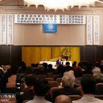 兵庫県遊協が総会、先を見据えた施策に全力