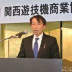 関西遊商総会、草加理事長を再任