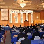 京遊協が総会、白川理事長が再選