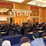 大遊協が総会、平川理事長が再選で5期目へ
