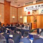 大阪青年部会が総会、野口賀蔵部会長を再任