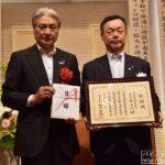 栃木県遊協総会、金理事長「諸問題に粘り強い対応を」