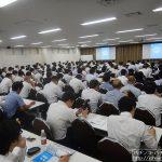 日遊協がセミナー開催、JT担当者が分煙マニュアルを解説