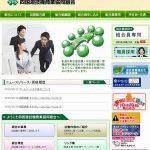 四国遊商、日赤香川県支部より感謝状を受領